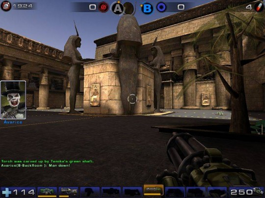 Unreal Tournament 2004 cheat