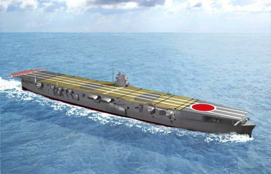 Modern Naval Battles - World War Two at Sea