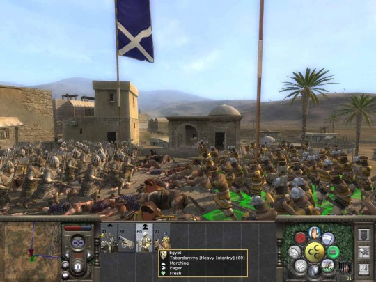Medieval II: Total War cheat