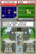 Pokémon Ranger (DS)