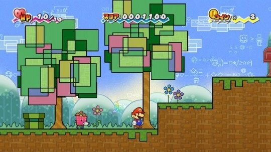 Super Paper Mario (Wii)