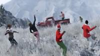Karácsony a GTA Online-ban