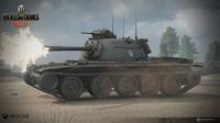 Hétvégén World of Tanks Xbox One béta