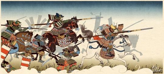Shogun 2: Total War információk