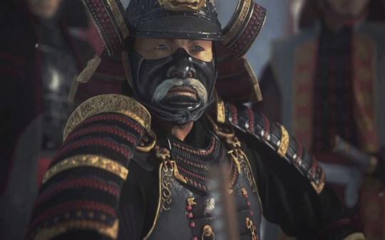 Shogun 2: Total War