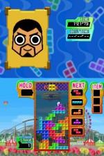 Tetris Party Deluxe (Nintendo DS)