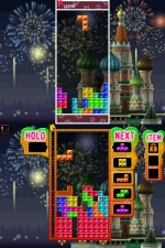 Tetris Party Deluxe (Nintendo DS)