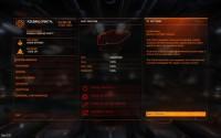 Elite: Dangerous béta próbakör