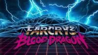 Önállóan is futtatható kiegészítő lesz a Far Cry 3: Blood Dragon