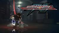 Strider - oldalnézetes akciójátékon dolgozik a Double Helix