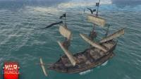 Középkori hajók a War Thunderben