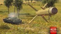 Irányított rakéták a War Thunderben