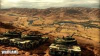 Készül a Wargame: Red Dragon