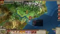 Hannibal: Terror of Rome bejelentés