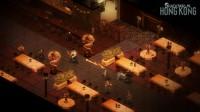 Shadowrun: Hong Kong képek és teaser