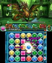 Demót kapott a 3DS-es új Puzzle & Dragons játék