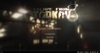Képeken az Escape from Tarkov menüje