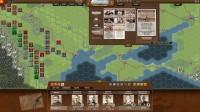 Megjelent a Decisive Campaigns: Barbarossa