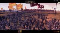 Közeleg az Oriental Empires korai változata